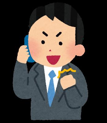電話サポート